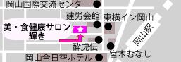サロンAccessMap